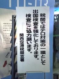 080214_2miya.JPG