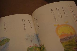 080321_2_yui.JPG