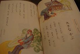 080321_4_yui.JPG