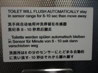 110318-2-ゴメスートイレの標識.jpg